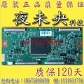 LC370WUD SB M2 6870C-0264B Logic board