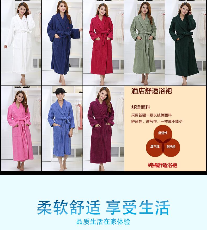 6eb6bd2ebf cotton thickening towel material women bathrobes top cotton robe ...