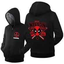 Deadpool hoodies Men Sweatshirts 2016 winter warm fleece thicken Dead Pool men hoodie coat casual Zip Up jacket loose fit M-4XL