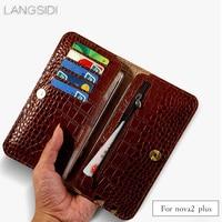 LANGSIDI brand genuine calf leather phone case crocodile texture flip multi function phone bag for Huawei Nova2 Plus hand made