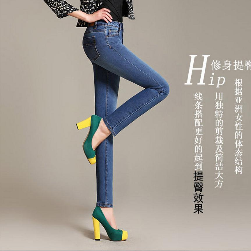 Wholesale great quality Raise Hip Jeans middle waist pants feet Japanese version 2017 new women s