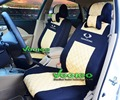 (Front+ Rear )  Car-Covers For SsangYong Car Seat Cover Korando Actyon Rexton Tivolan Kyron Rodius Car Covers Free Shipping
