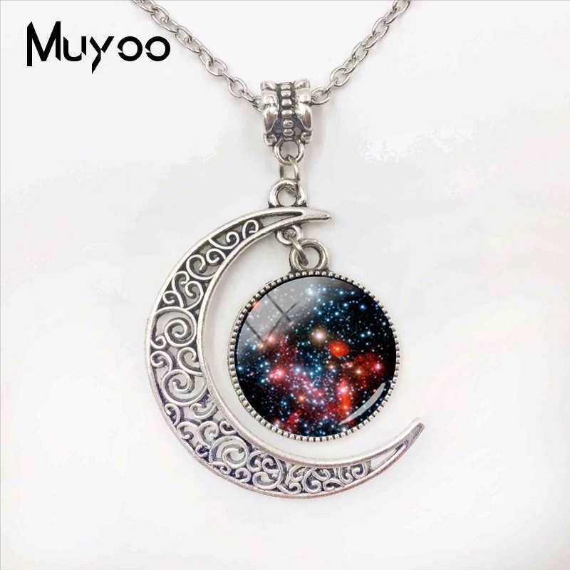 2019 חדש ערפילית Galaxy ירח תליון חיצוני שרשרת חלל יקום כסף תכשיטי זכוכית אמנות תמונה בעבודת יד שרשראות