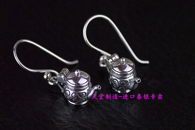 Thailand imports, 925 Solid Sterling silver teapot shape girls Thai ring of Tremella