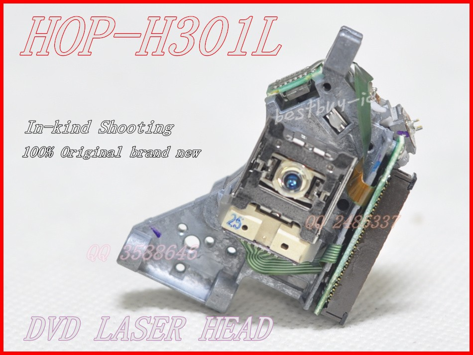 HOP-H301L (2)