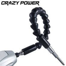 CRAZY POWER Snake Drill Flexible Shaft Connecting Link For Electric Drill Connection Shaft Screwdriver Connect Rod Power Tools
