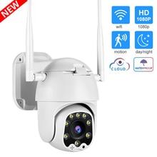 IP Camera WIFI Outdoor PTZ Speed Dome CCTV Camera Wi-Fi Waterproof 2MP 1080P Security Surveillance Camara ipcam exterior