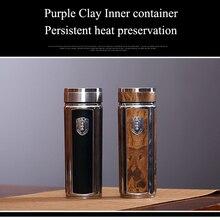 360 мл фиолетовый глиняный внутренний контейнер, Подарочная кружка, чашка для делового человека, фиолетовый; песок вакуумный фляга из нержавеющей стали дорожная чашка посуда для напитков