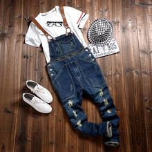 2015 New Mens Suspenders Jeans Fashion Distrressed Casual extended Denim Hole Pants Men Overalls bib Detachable Trousers MB391