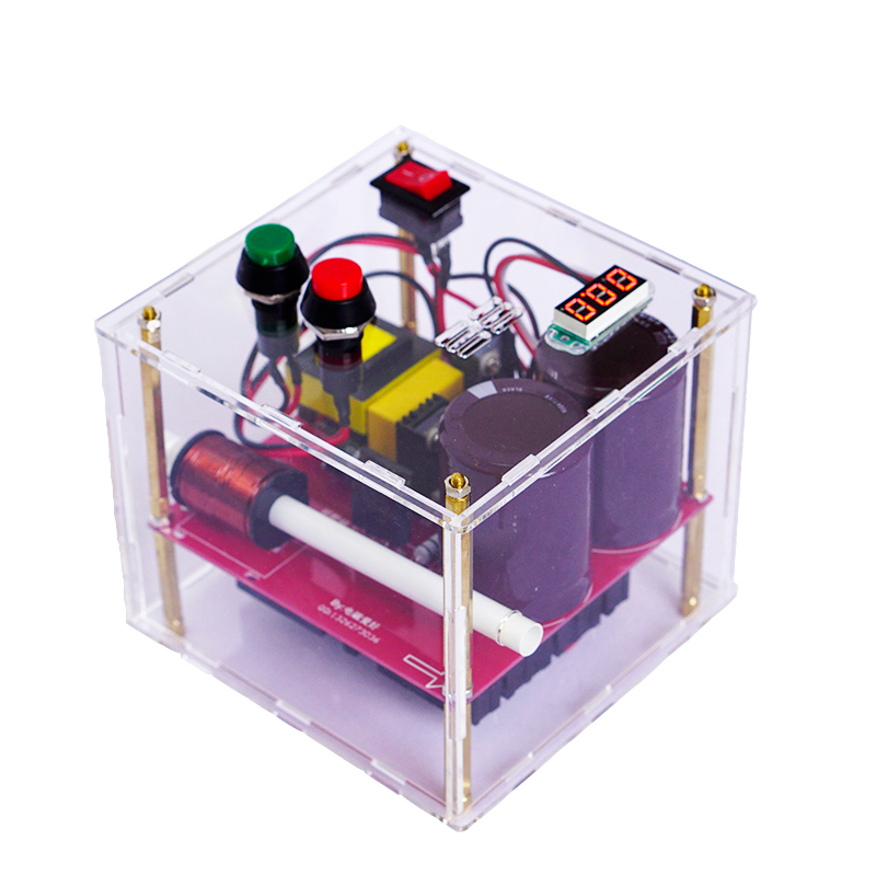 Class 1 electromagnetic gun finished product, diy production kit, science and education model science education