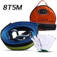 Adeeing 5M 8T trailer rope steel hook 5M8T Car Polyester High Strength Trailer Rope Suv Reflective Traction Rope r30