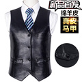 2016 autumn/winter leather vest Leather vest Men with wool leather vest Sheep skin Suit for leather vest