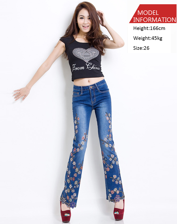 KSTUN Women Jeans with Embroidery High Waist Blue Denim Pants Bell Buttom Jeans Rhinestones Embroidered Fashion Quality Brand 11