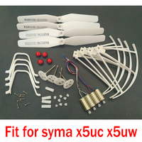 Syma X5UC X5UW RC Drone Spare Parts Full Set Kit Motors Engines Gear Propeller Landing Gear