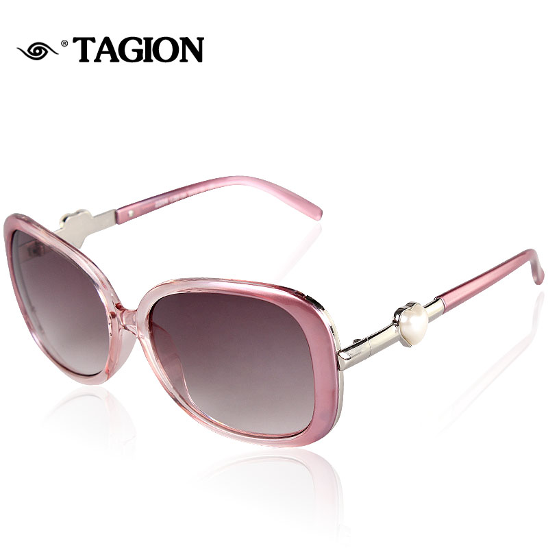 2016 New Arrival Fashion Women Sunglasses Brand Designer ...