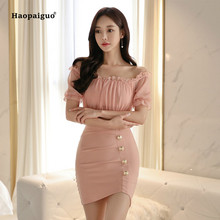 Solid Summer Women Bandage Dress 2019 Plus Size Pink Short Sleeve Slash Neck Office Lady Bodycon Casual Club Mini Dresses