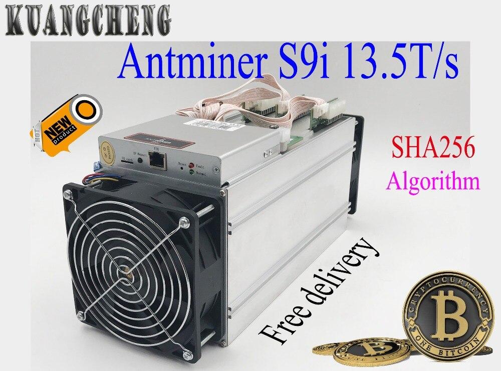 KUANGCHENG di Produzione nel Maggio 2018 utilizzato AntMiner S9I 13.5 T Bitcoin Minatore con psu Asic Minatore 16nm Btc BCH Minatore da Bitmain