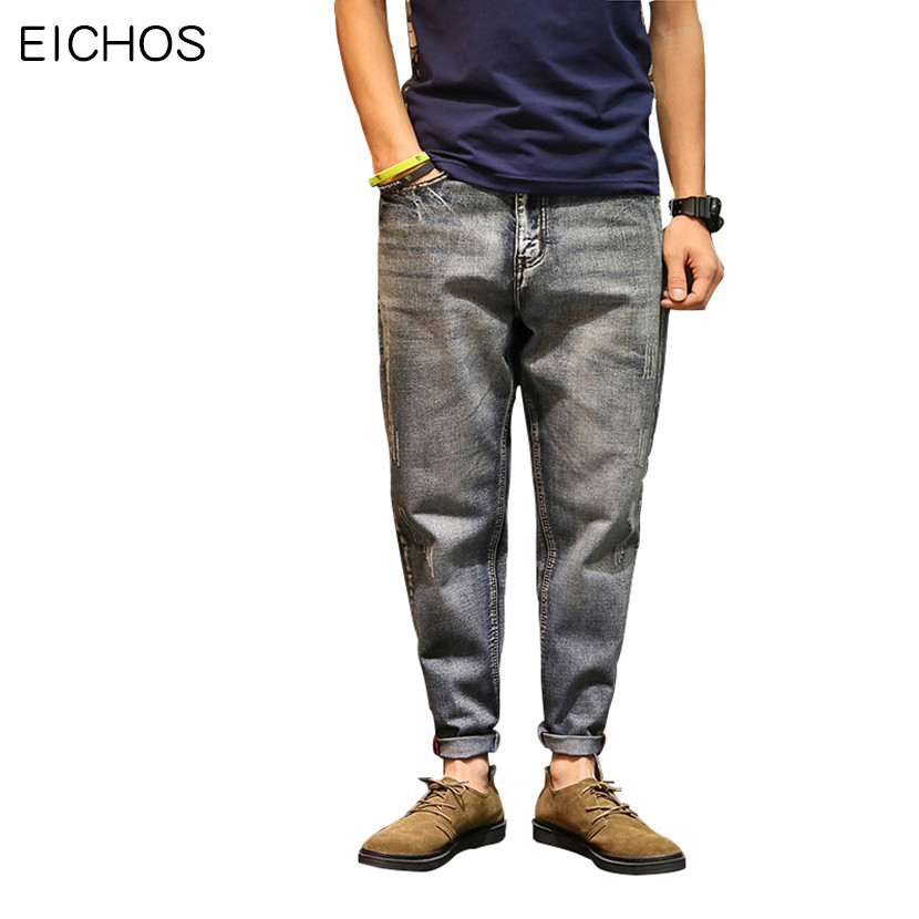 High Elasticity Jeans Men 2017 Summer Retro Denim Harem Pants Plus Size S-4XL Man Jeans Japanese Loose Male Feet Jean Homme