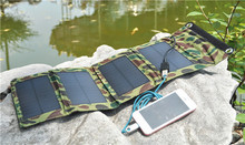 5V solar charger 7W folding bag outdoor mobile power portable mobile phone USB rechargeable board solar panel solar cell