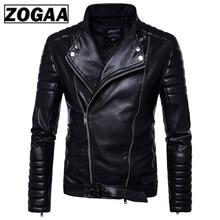 Cool College Baseball Jacket Men Fashion Design Black Pu Leather Sleeve Men Fit Varsity Jacket Brand Leather Streetwear Coats цена