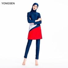 YONGSEN 2019 Modest Burkinis Muslim Swimwear Women Islam hijab Long Sleeve Top+Pants Swimsuit Ladies Muslimah