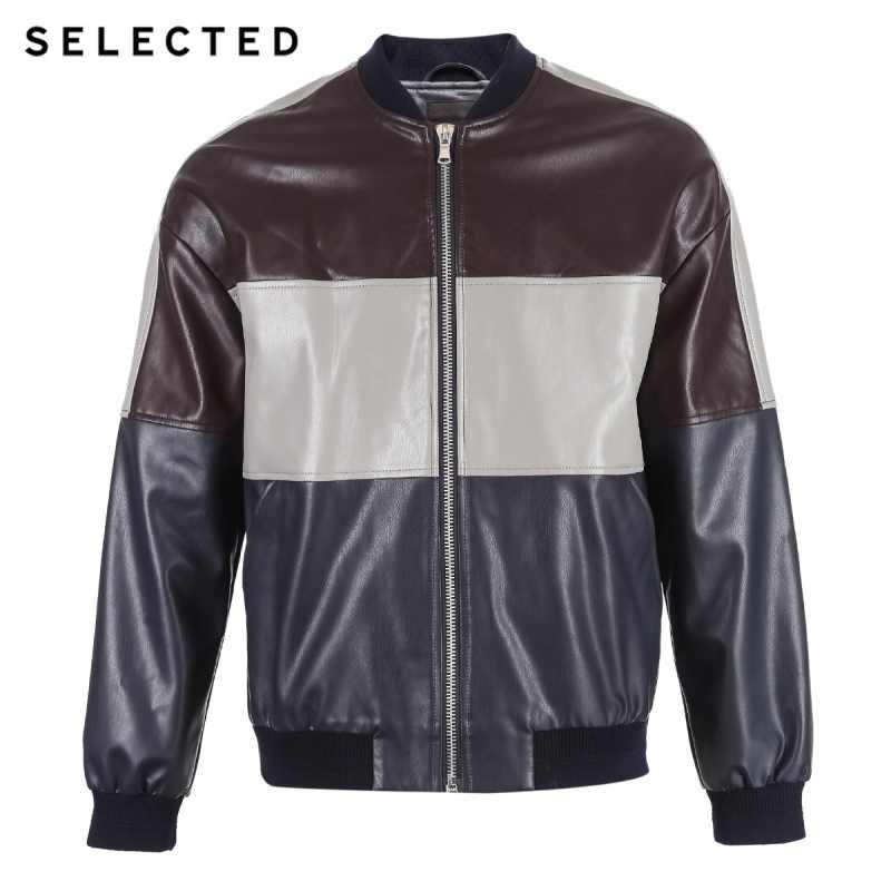 Отборная кожаная куртка Мужская Весна Сращивание бизнес с длинными рукавами PU куртка S | 4191P3511