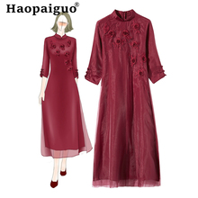 Plus Size S-XXL Traditional Chinese Dresses Cheongsam Embroidery Floral Qipao Dress Casual Split Tang Costume Lady Banquet Qipao 2019 chinese traditional dress qipao women mandarin collar chinese cheongsams qipao oriental dresses embroidery qipao