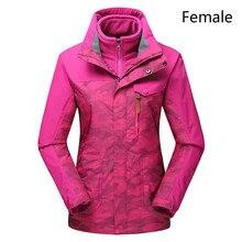 Комплект из двух предметов, водонепроницаемая и дышащая одежда альпинистская для мужчин и женщин зимой на открытом воздухе любовь камуфляж stormwear