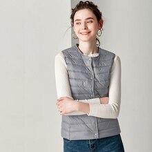 New Causal Women White Duck Down Vest Ultra Light Vest Jacket Winter Weightless