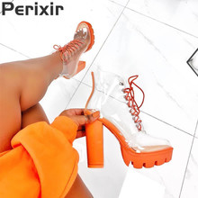 Новинка 2019 года, Летние Босоножки с открытым носком, женские прозрачные туфли на квадратном каблуке 12 см с перекрестной шнуровкой, женская обувь на высоком каблуке