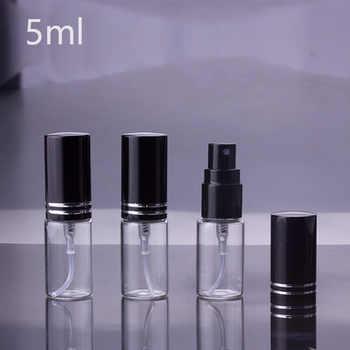 100 pz/lotto 5ml 10ML 15ml Portatile di Vetro nero Bottiglia di Profumo Con Atomizzatore Contenitori Cosmetici Vuoti Per I Viaggi