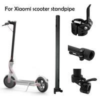 Dobrável Pólo Haste Suporte de Reposição Peças de reposição Para Xiaomi M365 Scooter Elétrico Skate Scooter Ciclismo Acessórios 25