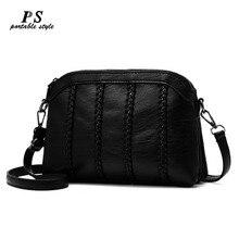 Повседневная дизайнерская небольшая сумочка для телефона, женская мягкая кожаная сумка через плечо, черная сумка через плечо