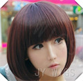 Girls Seety New Arrivals Short Straight Wigs Dark Brown Cute Fringe t Synthetic hair wigs for Women Wigs 12 Inches