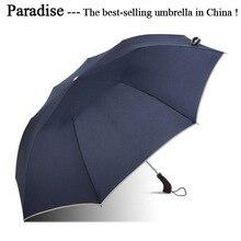 128Cm Grote Paraplu Automatische 128Cm Mannen Regen Vrouw Winddicht Grote Mannelijke Vrouwen Zon 2 Floding Grote Paraplu Reizen outdoor