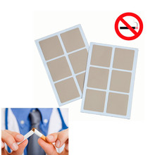 60pcs/lot Give Up Smoking Patch  Anti-Smoke Stop Cessation Pad Health Care Product No Side Effects For Body