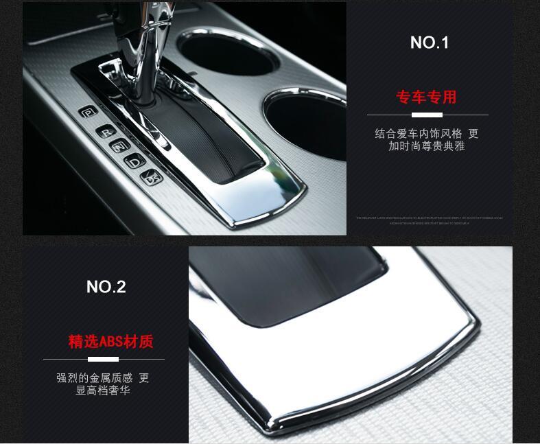 interior Gear Shift Box Panel Cover Trim 1pcs For Nissan Teana Altima 2013-2017