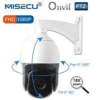 MISECU 1080 P PTZ IP Камера Открытый Onvif 18X зум Водонепроницаемый мини Скорость купол Камера 2MP H.264 ИК 50 м P2P видеонаблюдения Камера