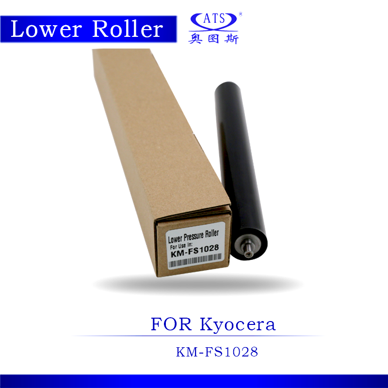 1PCS FS1028 Photocopy Machine Compatible Lower Fuser Roller For FS 1028 Copier Parts Pressure Roller 1pcs photocopy machine lower pressure fuser roller for canon ir2018 copier parts ir 2018
