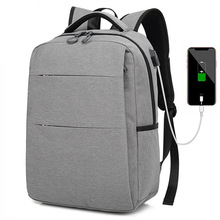 2019 Business Backpack Men's Shoulders Korean Version Trend Travel Bag Casual Female Student Bag Simple Fashion Computer Bag basic computer skills made simple xp version