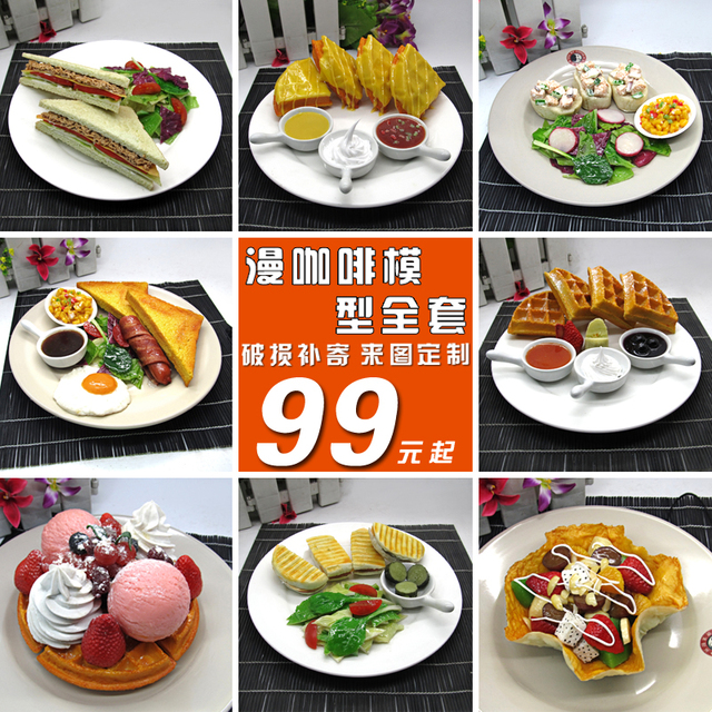 Famous Coffee Shop Decoration Hot Sale Muffin Full Set Western style ...