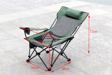 Picnic travel chair Mountaineering leisure chair blue green gray color Tourism fishing stool free shipping