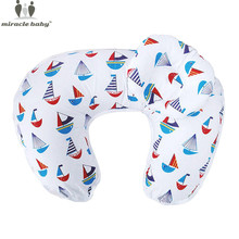 MIRACLE BABY  Nursing Pillow Ins 100%Cotton U-Shape Multi-functional Nursing Pillow Soft Comfortable Infant Breastfeeding Pillow