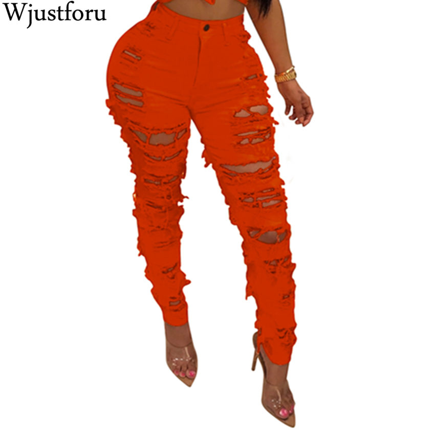 Wjustforu Womens Skinny Ripped Jeans Casual Slim Fit Cool Denim Cotton Hole Jeans Faded Ripped Casual Slim Fit Cool Denim Jean