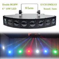 New 8 Heads LED RBGW Stage Lights 80W Beam Digital Display DMX Show Dance Disco