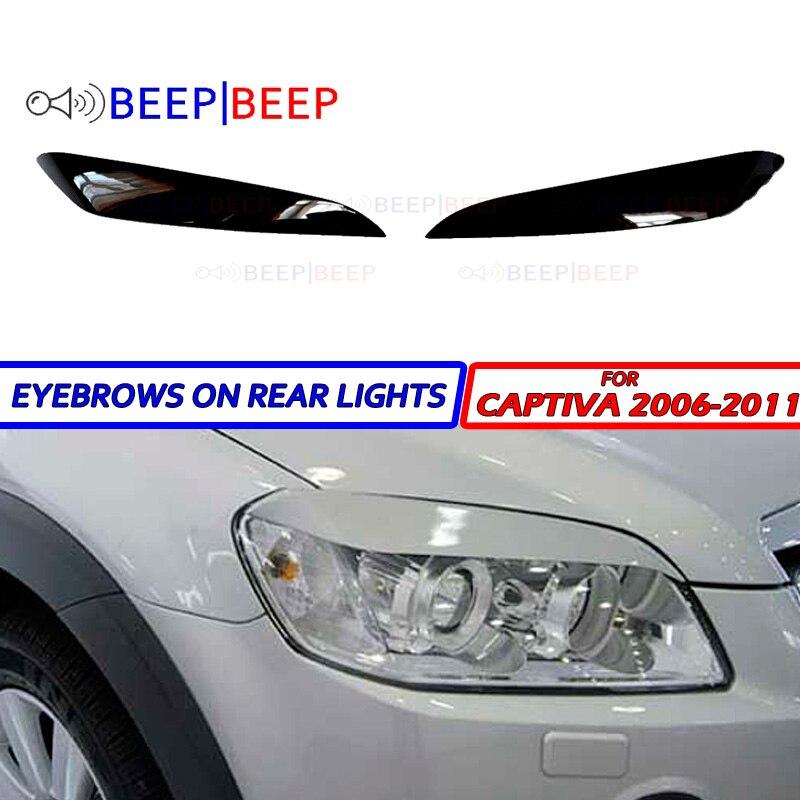 Eyelash Headlights My Car