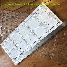 22 יחידות\חבילה עבור Hisense LED50K20JD LED אור SVH500A22_REV05_6LED_131113 55.8CM * 20MM חדש ומקורי 100%