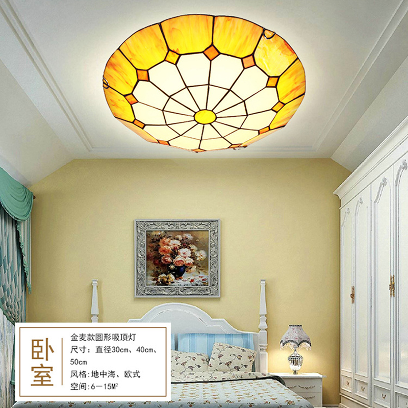 Artpad Dimmer Mediterranean Mosaic Round Ceiling Light LED Stained Glass Ceiling Lamp for Living Room Bedroom Bedside Fixtures