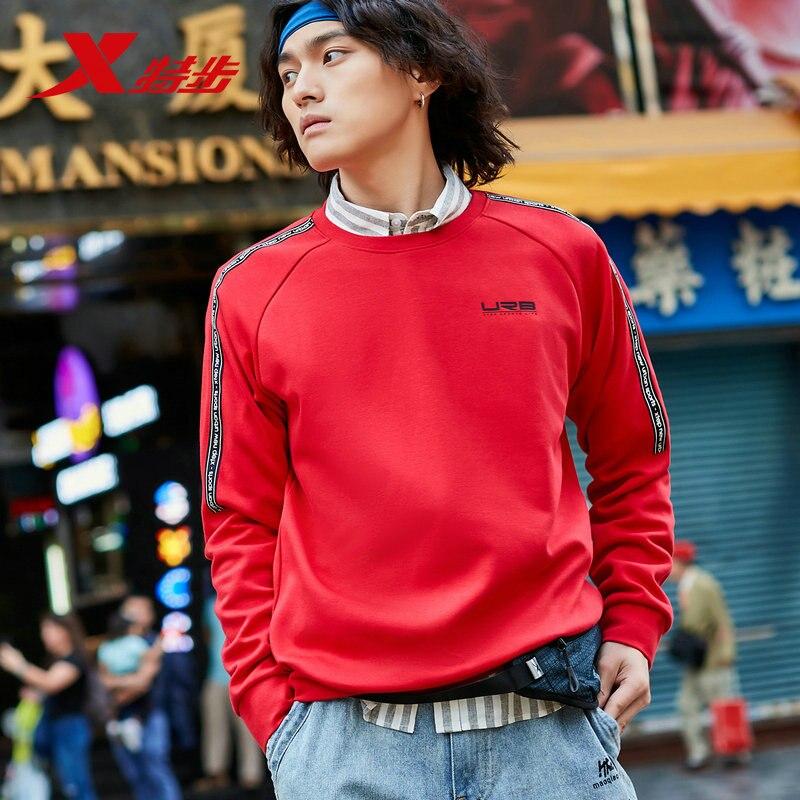 881329059205 Xtep мужские спортивные толстовки свитер осень повседневный спортивный свитер с круглым вырезом пуловер свитер с длинными рукавами - Цвет: dark red