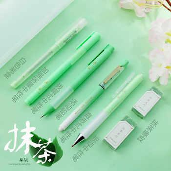 5PCS M&G Matcha / Ice and Snow Limit Gel Pen Gift Box Full Set Gel Pen - Category 🛒 Office & School Supplies